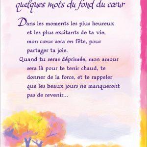 [Incognito] Carte De Souhaits - D'une Mère Á Sa Fille...