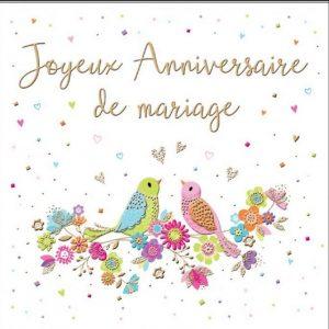 [Incognito] Carte De Souhaits - Joyeux Anniversaire De Mariage Lu025f
